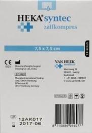 Heka Synthetisch zalfgaas 7.5 x 7.5 cm